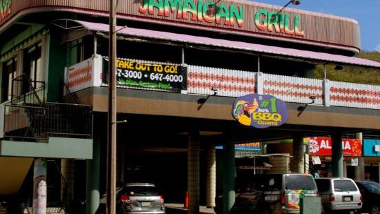 Jamaican Grill Chamorro Village