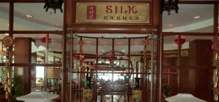Silk Garden Chinese Restaurant1