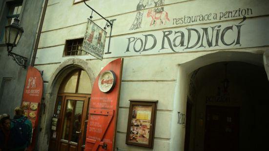 Restaurace Pod Radnici