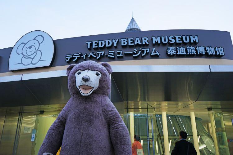테디베어박물관1