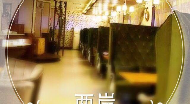兩岸咖啡(環西南路店)1