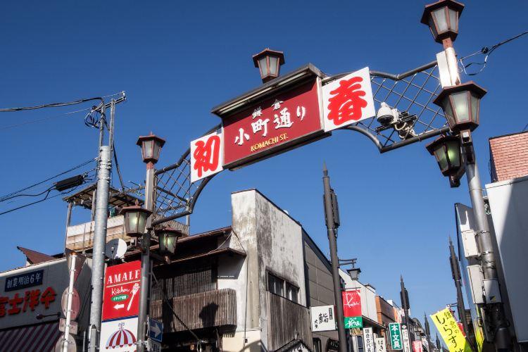 鎌倉小町通3