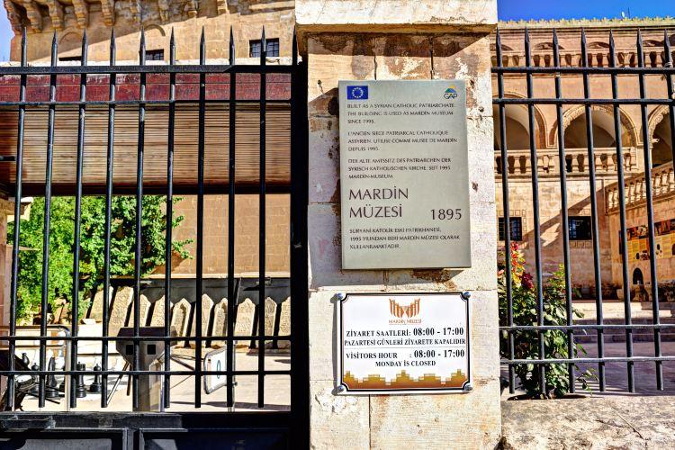 Mardin Museum1