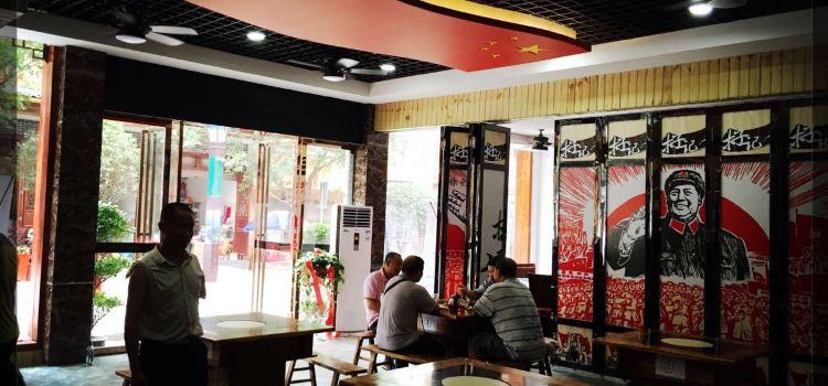 木子記紅色主題餐廳3