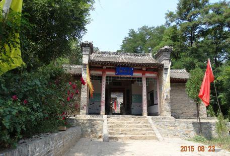 Fangshan Forest Park