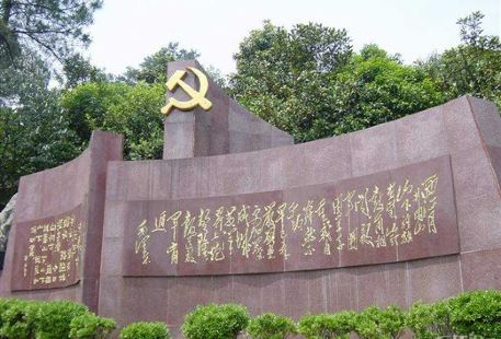 Shaoshan Mao Zedong's Poetry Forest of Stone Tablets