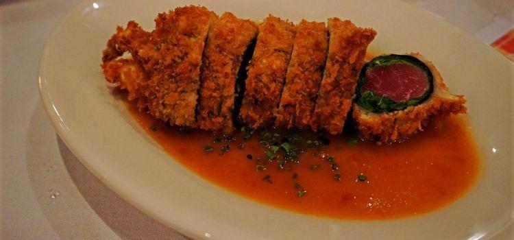 Sansei Seafood Restaurant & Sushi Bar3