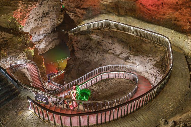 Huanglong Cave2