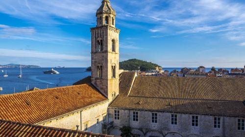 Opcina Dubrovnik
