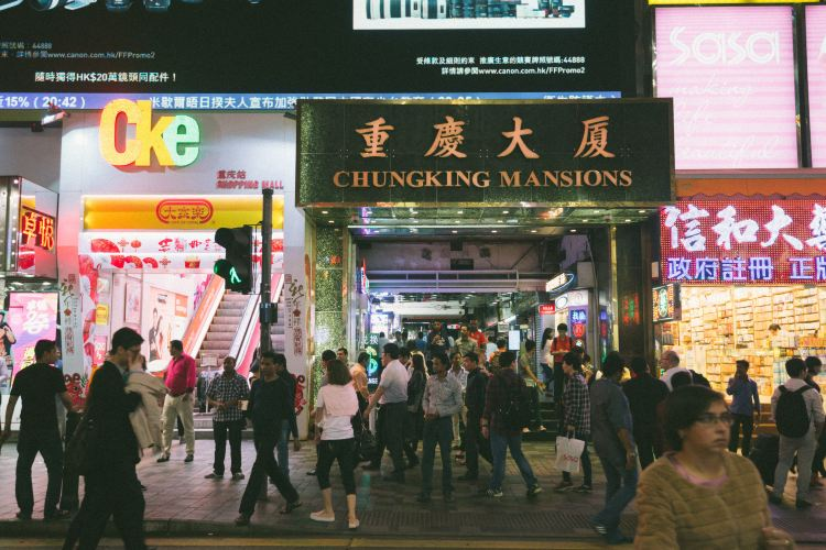 Chungking Mansions1