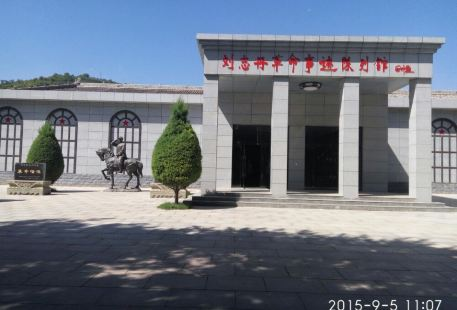 Liuzhidan Martyrs' Cemetery