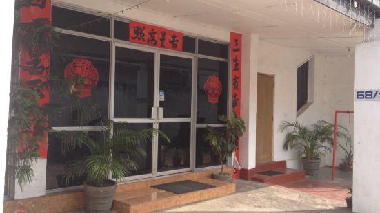 Lucky star Chinese restaurant