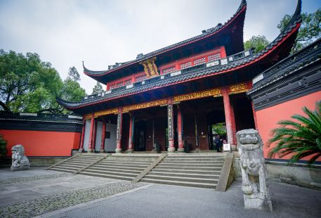 Yuewang Temple Scenic Area