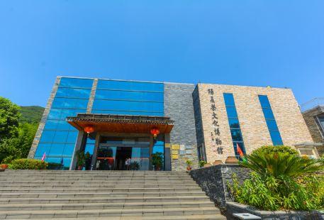 Yangxian Tea Cultural Museum