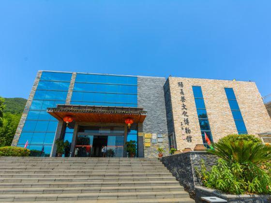 陽羨茶文化博物館