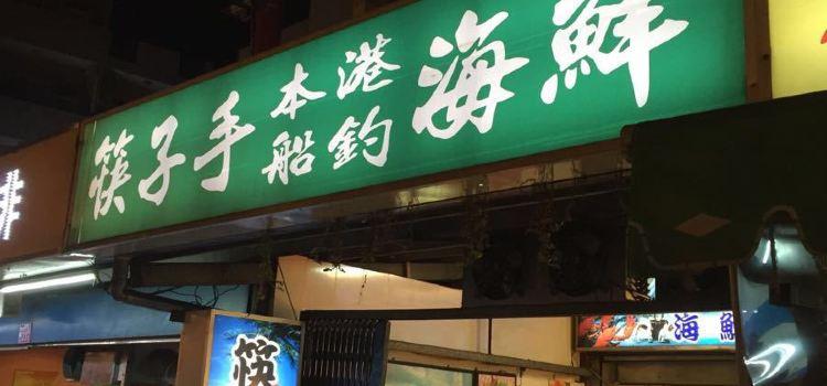 筷子手本港船釣海鮮2