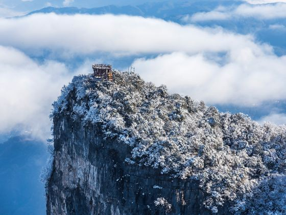 Yuhu Peak