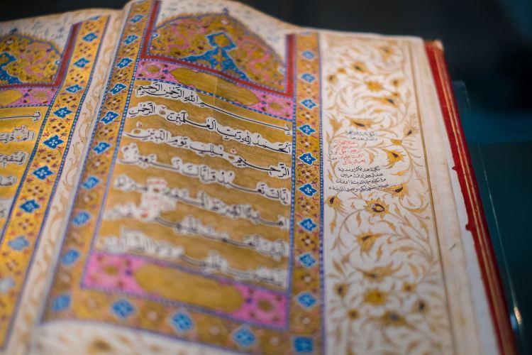 이슬람 예술 박물관4