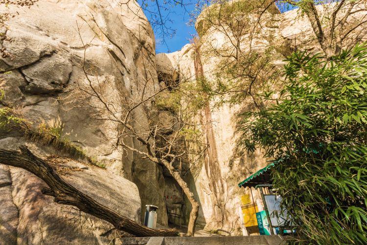Mitian Cave1