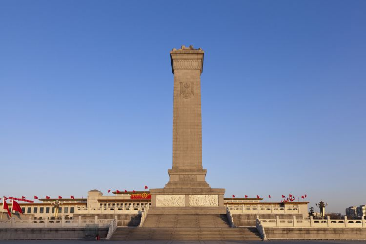 Monument to the People's Heroes1