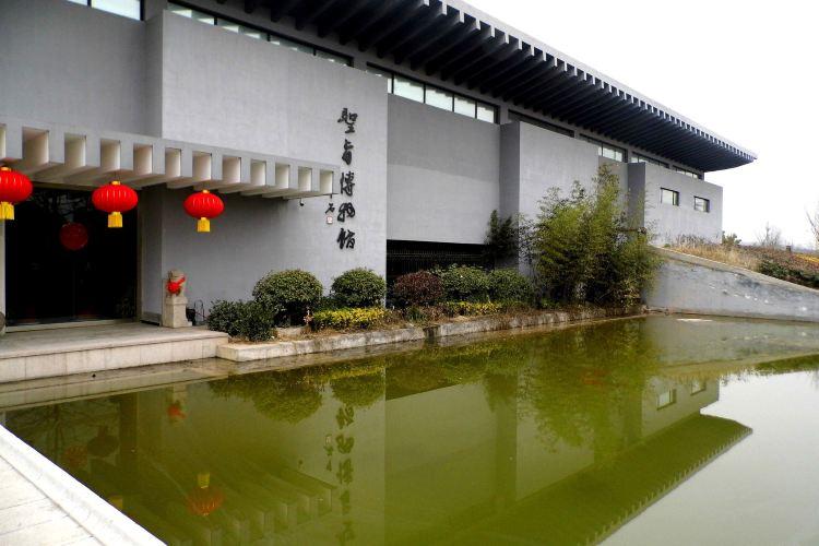 Xuzhou Imperial Decree Museum2