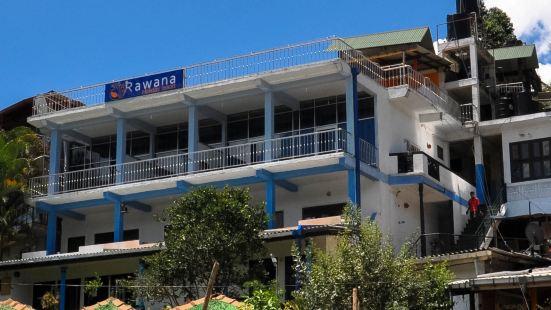 Rawana Holiday Resort