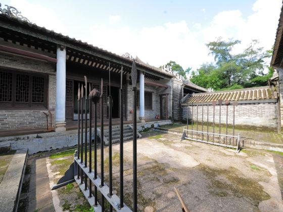 Fengzicai Former Residence