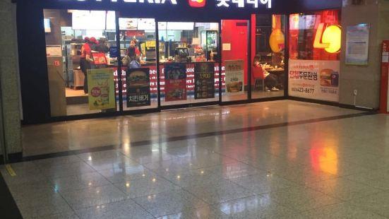 Lotteria Daegu Bukbu Terminal