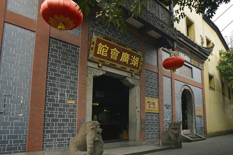 Huguang Guild Hall3