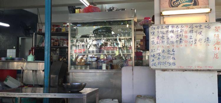 Yong Leong Seafood Restaurant3