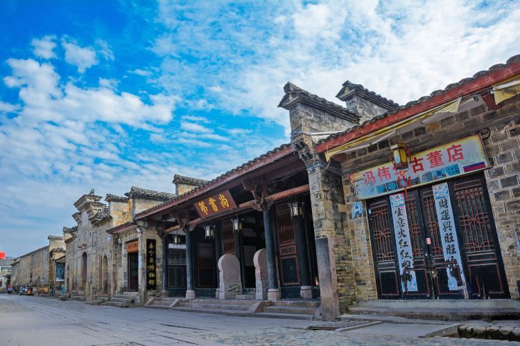 Shangshu Mansion1