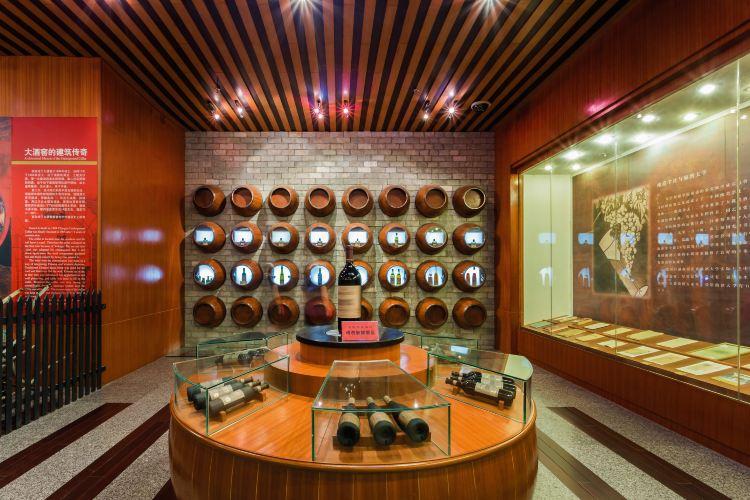장위 술문화박물관3
