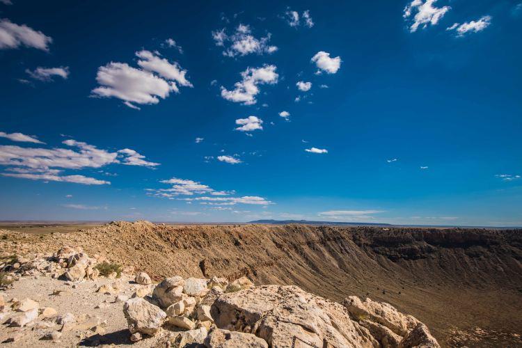 Meteor Crater1