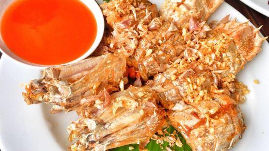 Sa Bieng Lae