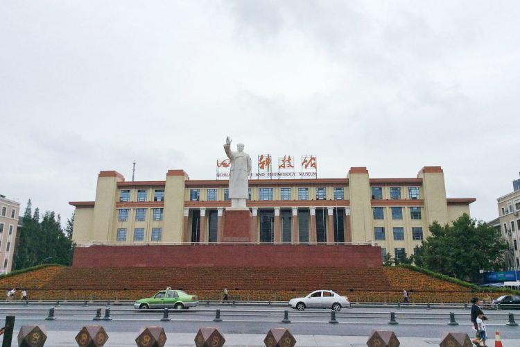 Tianfu Square4