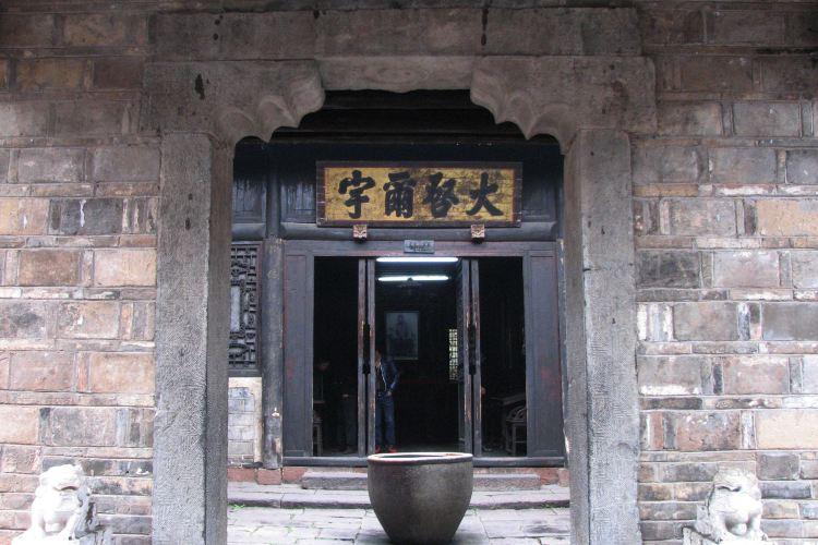 봉황고성 박물관1