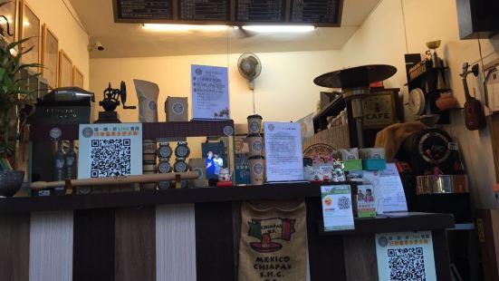 磅咖啡(大溪店)
