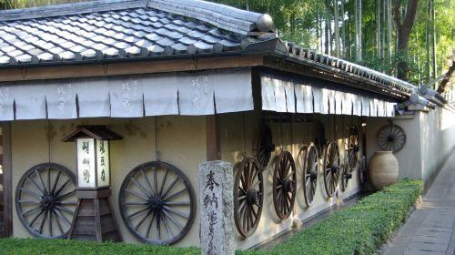 아라시야마 공원