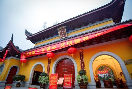 Shangtianzhu Temple