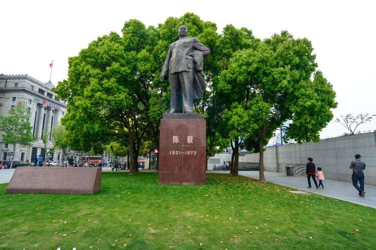 陳毅廣場1