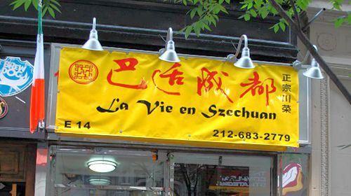 La Vie En Szechuan