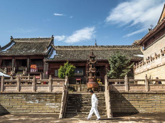 Kongdong Mountain