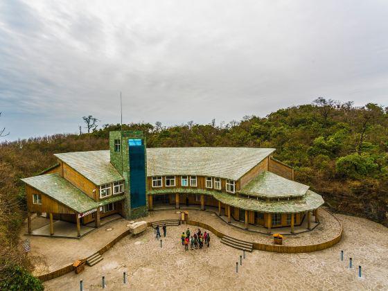 Li Na's Villa