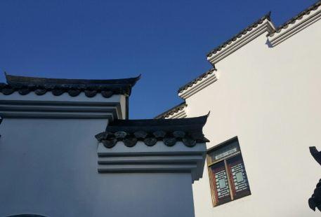 Xiang Shan Caihua Jianzhi Art Museum