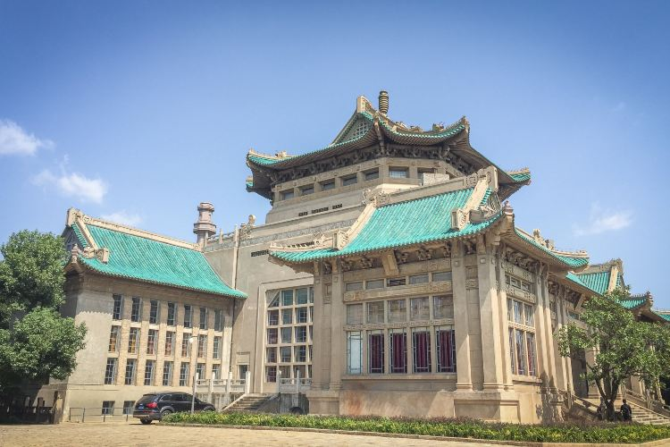 武漢大學2