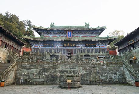 Nanyan Palace