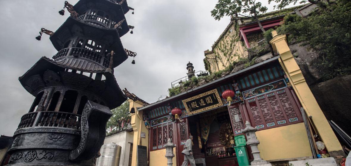 Chizhou