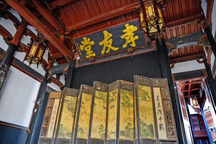 Shangshu Mansion2