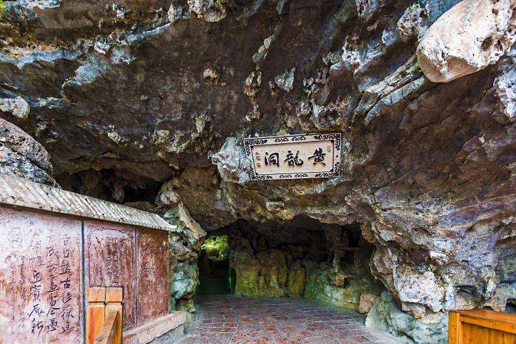 Huanglong Cave4