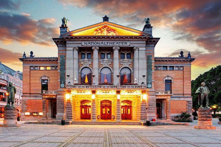 挪威國家劇院4